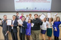 Студентка ПНИПУ стала победительницей  Конкурса студентов 225-бальников
